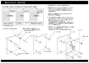 ガラス表札【フレグランスリーフ】送料無料アイアンステンレス2mm厚戸建