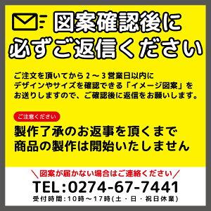 インターホンカバー【カジュアル】戸建手作りキットタイル木製マンションステンレスアイアン漢字レーザーカットおしゃれ