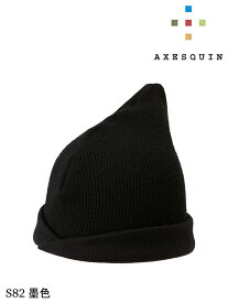 AXESQUIN アクシーズクイン|エボシ #S82 墨色