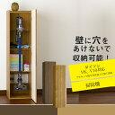 掃除機収納庫 スティッククリーナースタンド ダイソン マキタ コードレスクリーナー クリーナーストレージ 日本製 充…