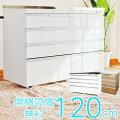 キッチンカウンター120薄型