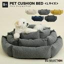 ペット ベッド Lサイズ 寝床 犬 猫 おしゃれ 洗濯可能 洗える ふかふか かわいい 可愛い ふわふわ フワフワ 通年 ベー…