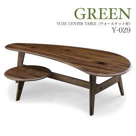 センターテーブル デザイナーズ テーブル デスク GREEN YUZU グリーン ユズ Y-029 YUZU CENTER TABLE ウォールナット材 高級テーブル シギヤマ家具 大川家具 moderato3