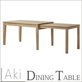 ダイニングテーブル オシャレ 伸縮 エクステンションテーブル 無垢 オシャレ 伸縮 エクステンションテーブル 伸長式 クルミ ウォルナット 一人暮らし ひとり 一人 二人暮らし moderato3