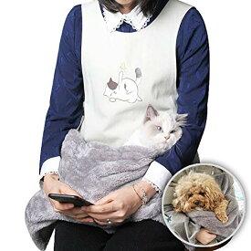 猫用エプロン 犬 キャリーバッグ 抱っこ紐 猫 ペット 抱っこ用エプロン 寝袋 カンガルー いつも一緒ポケット
