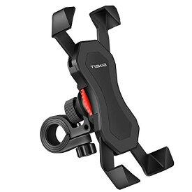 Tiakia 自転車 スマホ ホルダー オートバイ バイク スマートフォン振れ止め 脱落防止 GPSナビ 携帯 固定用 防水