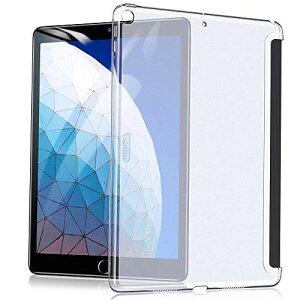 ESR iPad Air 2019 ケース iPad Air3 10.5インチ PCバックカバー クリア スリム 軽量 Apple