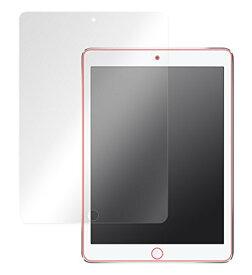 書き味向上 ペーパーライク 保護フィルム iPad (第6世代)/iPad Pro 9.7インチ/iPad (第5世代)/iPad