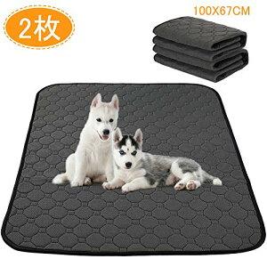 ペット用 おしっこマット 犬 ベッド クッション 防水 速乾 介護 洗える 再使用可能 おしっこパッド 犬 猫 ペットシーツL2枚