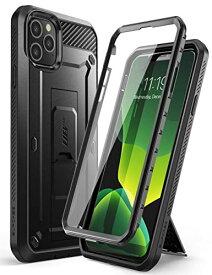 SUPCASE iPhone 11 Pro Max ケース 6.5インチ 液晶保護フィルム 腰かけクリップ付き 米国軍事規格取得