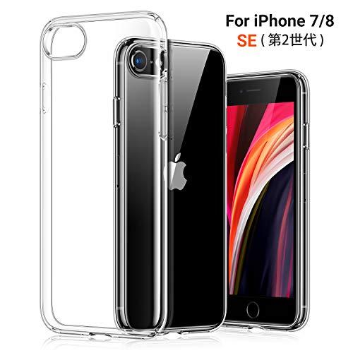 TORRASiPhoneSEケース[第2世代]iPhone7ケースiPhone8ケース2020年新型全透明
