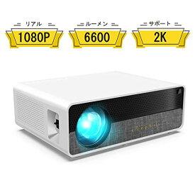 ELEPHAS 2020最新版1080Pプロジェクター 6600lm 2kサポート 300インチ大画面 HIFIスピーカー2つ内蔵