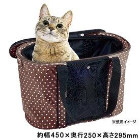 マルカン キティソフトキャリー ブラウン 猫用