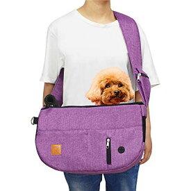 Purrpy 猫キャリー スリング 猫抱っこ紐 スリングバッグ 折りたたみ可 猫 小型犬 スリング 軽い ペットスリングバッグ
