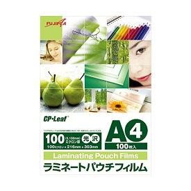 フジプラ ラミネートフィルム 100ミクロン A4サイズ 100枚 FCP10216303