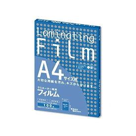 アスカ ASMIX ラミネートフィルム A4 厚み100μ 100枚入 BH-907