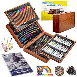 KINSPORY デラックス 色付けアートセット 174点 ペイント お絵描き用品キット 水彩ペン オイルパステル クレヨン