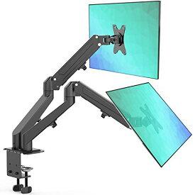 PC モニターアーム 2画面 液晶ディスプレイ アーム デュアル ディスプレイスタンド 2アーム ガススプリング式 ガス圧式