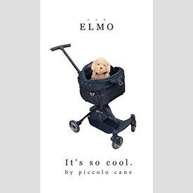 ピッコロカーネ エルモ PiccoloCane ELMO ペットカート