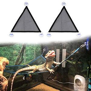 TODU ペット用品 ペットハンモック 爬虫類向け 爬虫類 トカゲ 小動物 メッシュ 爬虫類マット 両生類おもちゃ 飼育ケージ内装