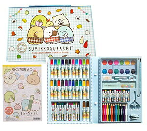 すみっコぐらし お絵描きセット 86種類 Art Party ステーショナリー +らくがきちょう ぬりえ付き! 女の子 色鉛筆