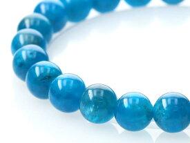 ブルーアパタイト ブレスレット 8mm玉 No.25 パワーストーン 天然石 フォレストブルー【画像現物】