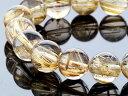 タイチンルチル ブレスレット 7mm玉 No.56 ルチルクォーツ パワーストーン 天然石 フォレストブルー【画像現物】