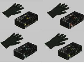 業務用 使い捨て手袋 黒 ニトリル手袋 N460 パウダーフリー ブラック SS・S・M・L 100枚入
