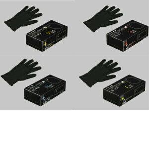 業務用 使い捨て手袋 黒 ニトリル手袋 N460 パウダーフリー ブラック バラ SS・S・M・L 100枚入 食品衛生法対応