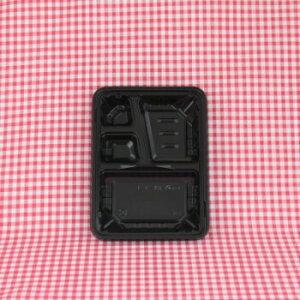 CKー1ー1 黒 透明蓋付 50入 弁当容器 弁当パック テイクアウト ランチボックス レンジ対応 業務用