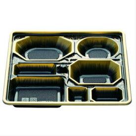 KL−106瀬戸黄金 透明蓋セット 20入 仕切り容器 折箱 慶弔 弁当 会席 業務用