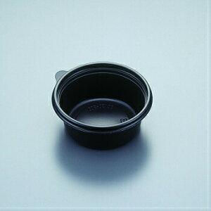 北原産業 SC120-300黒 透明蓋付 50入 丸カップ デザートカップ スープカップ レンジ対応 使い捨て 業務用