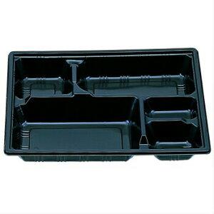 KS−84B黒杉 共蓋セット 50入 弁当容器 テイクアウト 使い捨て 幕の内 仕切り 業務用
