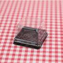KHー1 黒 透明蓋付 100入 和菓子カップ 和菓子用フードパック 錬り切り チョコ まんじゅう 羊羹