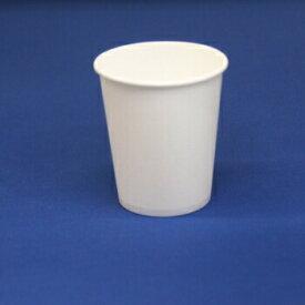 スーパー紙コップ 7オンス白 100P×20袋 2000入 業務用 使い捨て 無地 各サイズ取り揃えております。