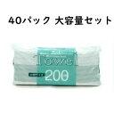 業務用 フジエコペーパータオル 小判 1ケース 200枚×40袋 8000枚 ペーパータオル
