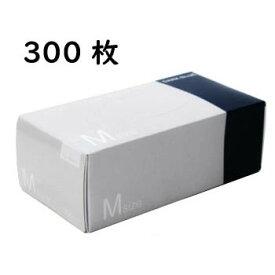 業務用 使い捨て手袋 ダークブルー ニトリル手袋 N415 パウダーフリーダークブルー SS・S・M・L 300枚入 ニトリル ゴム 手袋
