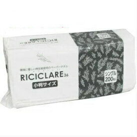 業務用 リチクラーレ ペーパータオル 小判 1ケース 200枚×40袋8000枚 ペーパータオル 価格対応品
