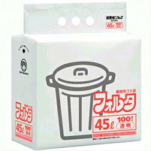 環境にやさしいゴミ袋 フォルタ FU4C 45L 0.025mm 100枚入 透明
