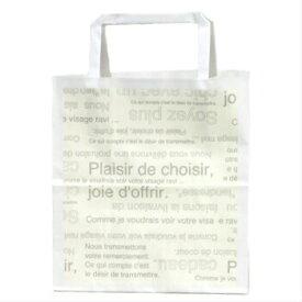 ペ−パ−バッグ カフェオレ CAF−4PS 50枚 手提袋 ラッピングバック プレゼント 紙製 ギフト