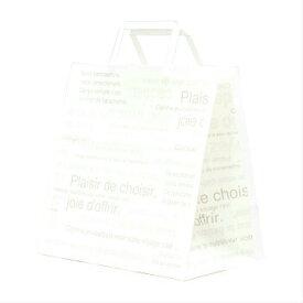 ペ−パ−バッグ カフェオレ CAF−3P 50枚 手提袋 ラッピングバック プレゼント 紙製 ギフト