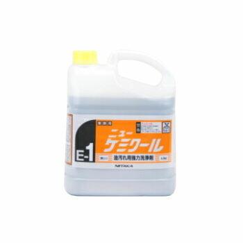 ニューケミクール 4kg 1本から販売 新高 業務用洗剤