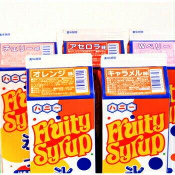 ハニー 業務用 氷蜜 1.8L チェリー アセロラ Wベリー オレンジ キャラメル かき氷 シロップ