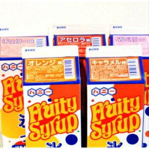 ハニー 氷蜜 シロップ 業務用 1.8L チェリー Wベリー オレンジ キャラメル かき氷 シロップ 3,980円以上送料無料 あす楽対応