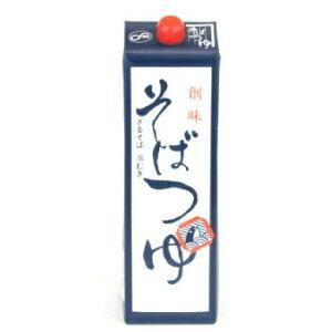 創味 そばつゆ 1.8L ソバ 希釈用 調味料 めんつゆ 紙パック 業務用