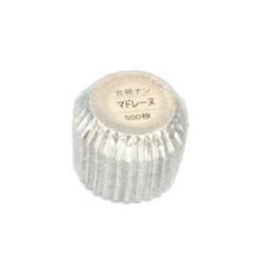 アルミケース マドレーヌ 500入 ホイルケース アルミカップ 製菓 焼菓子 型 業務用