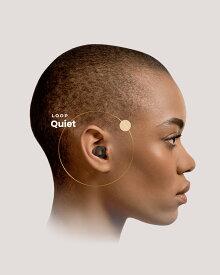 耳栓 睡眠用 安眠 聴覚障害 集中 フライト【国内正規品】ループ クワイエット / Loop Quiet ノイズリダクション 水洗いで何度も使える 付けたまま眠っても気にならないスーパーソフトな着け心地 シリコン製 S,M,Lのイヤーチップ付き 25dBノイズキャンセリング