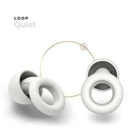 耳栓 睡眠用 安眠 聴覚障害 集中 フライト【国内正規品】ループ クワイエット / Loop Quiet ノイズリダクション 水洗いで何度も使える 付けたまま眠っても気にならないスーパーソフトな着け心地 シリコン製 S,M,Lのイヤーチップ付き 27dBノイズキャンセリング