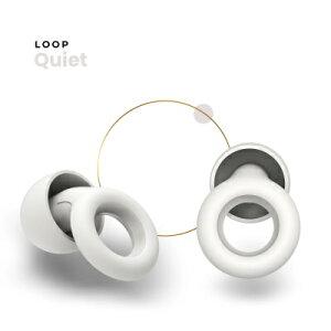 耳栓 睡眠用 安眠 聴覚障害 集中 フライト【国内正規品】ループ クワイエット / Loop Quiet ノイズリダクション 水洗いで何度も使える 付けたまま眠っても気にならないスーパーソフトな着け心