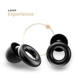 耳栓 聴覚保護用 ベルギーブランド【国内正規品】【聴覚過敏 耳鳴り防止 ハイファイ イヤープラグ】ループ エクスペリエンス / Loop Experience〈音質はクリアなまま音量を均等に安全レベルまで18dB低減〉